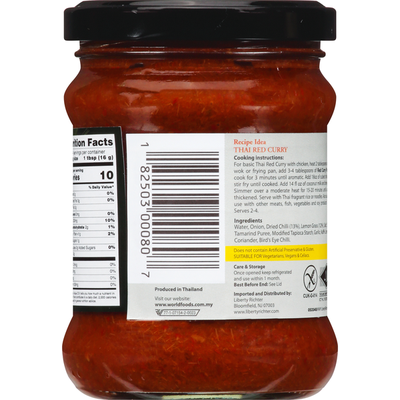 World Foods Red Curry Paste, Thai, Hot