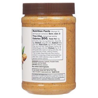 Kirkland Signature Mixed Nut Butter With Seeds