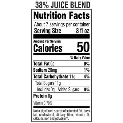 Honest Tea Kids Super Fruit Punch Organic Fruit Juice