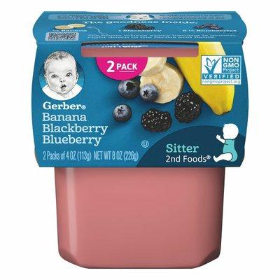 Gerber Banana Blackberry Blueberry Baby Food