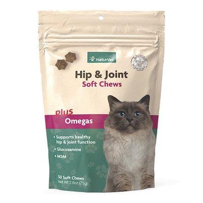 NaturVet Hip & Joint Plus Soft Chew for Cat