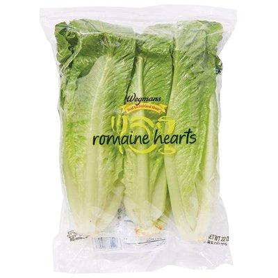 Wegmans romaine hearts