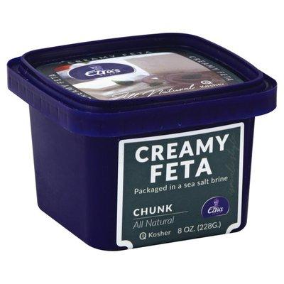 Ezra's Dairy Feta, Creamy, Chunk