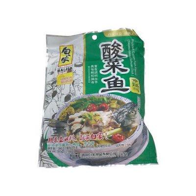 Baijia Picked Cabbage Fish