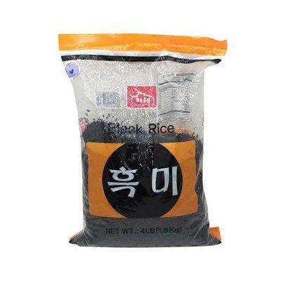 Hot Black Rice