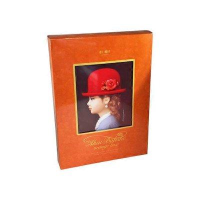 Akaiboushi Orange Cookie Gift Box