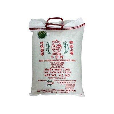 Ox Head Fragant Rice
