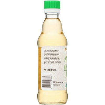 Nakano Natural Rice Vinegar