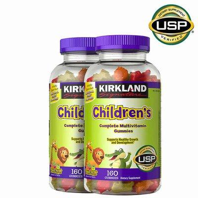 Kirkland Signature Children's Gummies Multivitamin, 2 x 160 ct