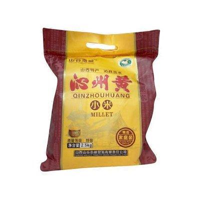 Vtg Qingzhouhuang Millet