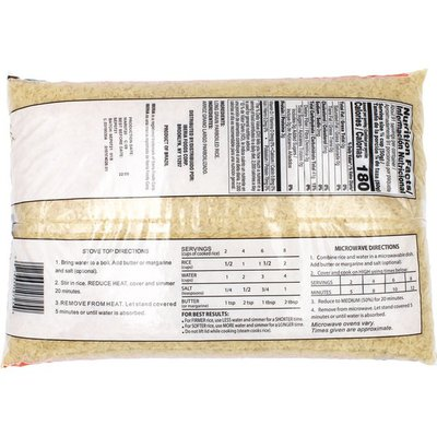 Iberia Parboiled Long Grain Rice, 10 lb