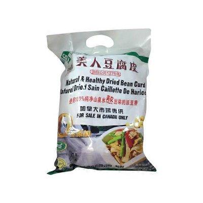 Qixingyan Bean Curd Skin