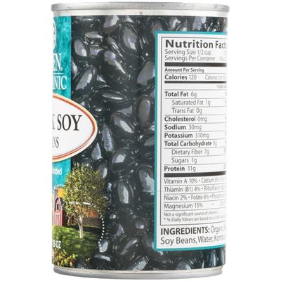 Eden Foods Black Soy Beans, No Salt Added