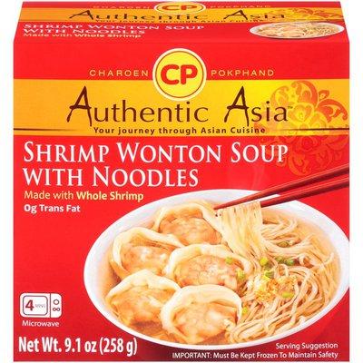 Authentic Asia Shrimp Wonton Soup with Noodles