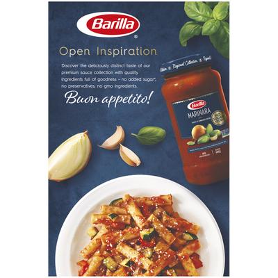 Barilla® Classic Blue Box Pasta Ziti