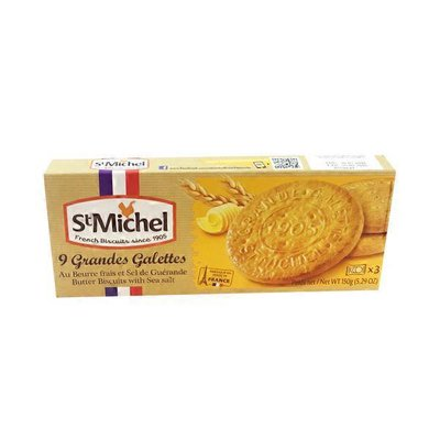 St. Michel Grande Galette French Butter Cookies