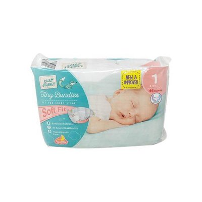 Little Journey Size 1 Diapers Jumbo Pack