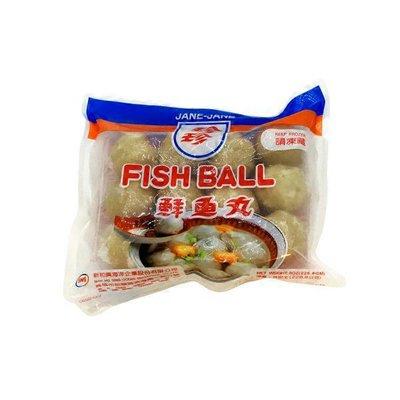 Jane-Jane Fish Ball