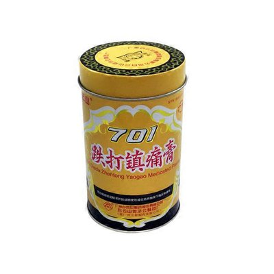 701 Medicated Plaster