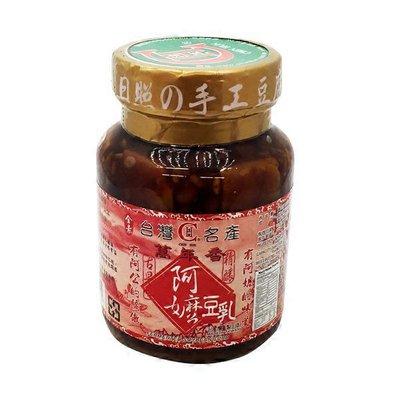 Chin Hun Fermented Beancurd