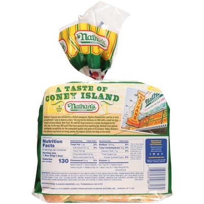 Nathan's Famous Famous Restaurant Style Hot Dog Buns