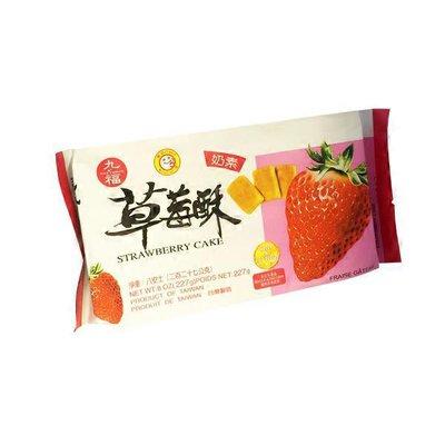Cho Fu Soft Strawberry Cake