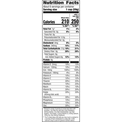Chex Cereal, Whole Grain