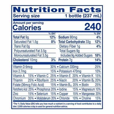 PediaSure Grow & Gain Kids' Nutritional Shake Chocolate