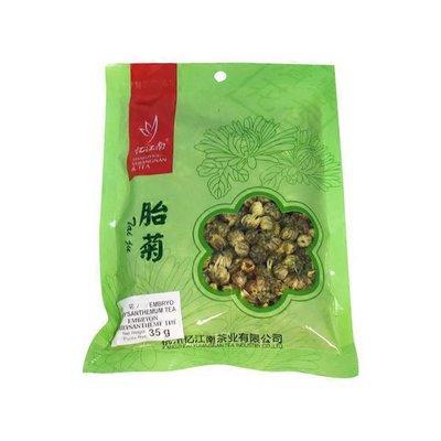 Yijiangnan Organic Dried Chrysanthemum Bud Chinese Natural Flora Herbal Tea