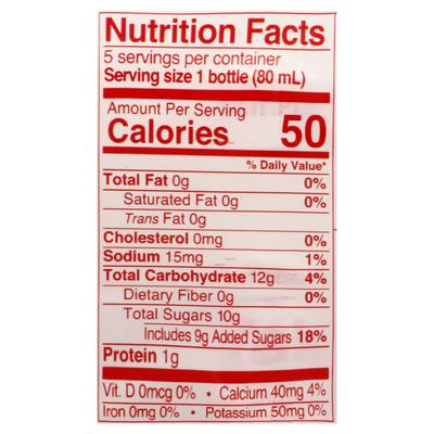 Yakult Nonfat Probiotic Drinks