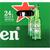 Heineken Original Lager Beer