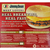Jimmy Dean Meat Lovers English Muffin Sandwiches, 4 Count (Frozen)