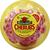 Cherubs Heavenly Salad Tomatoes