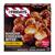 Tgif Honey BBQ Boneless Chicken Bites Frozen Snacks