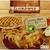 Claim Jumper Pie, Lattice Apple