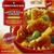 InnovAsian Cuisine Rice Bowl, Sweet & Sour Chicken