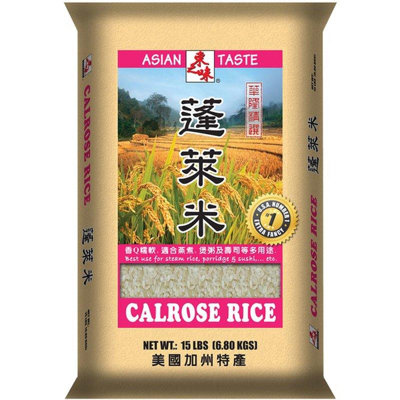 Asian Taste Calrose Rice
