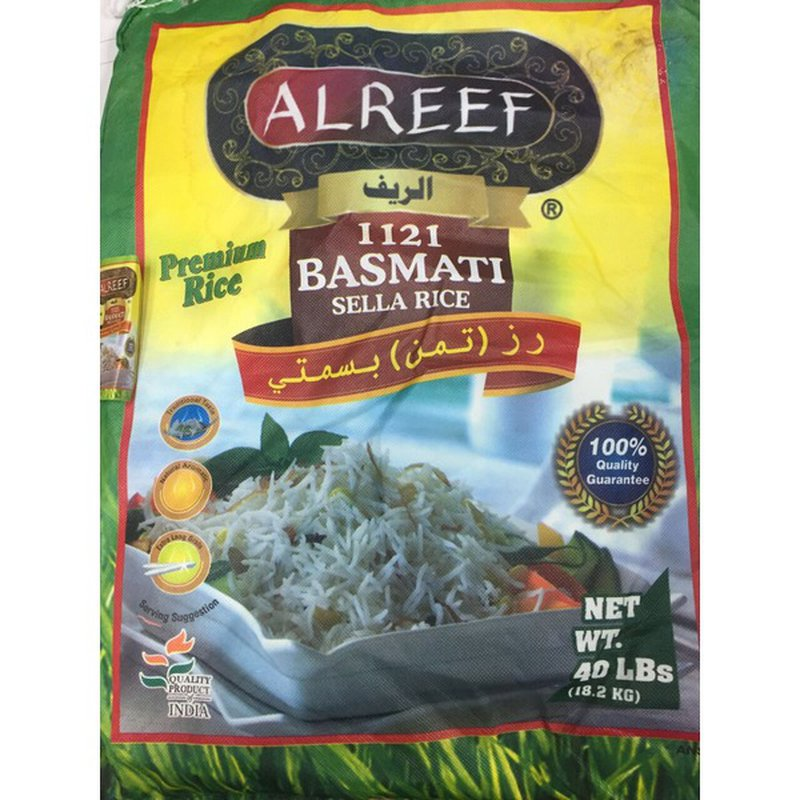 Al Reef Sella Basmati Rice