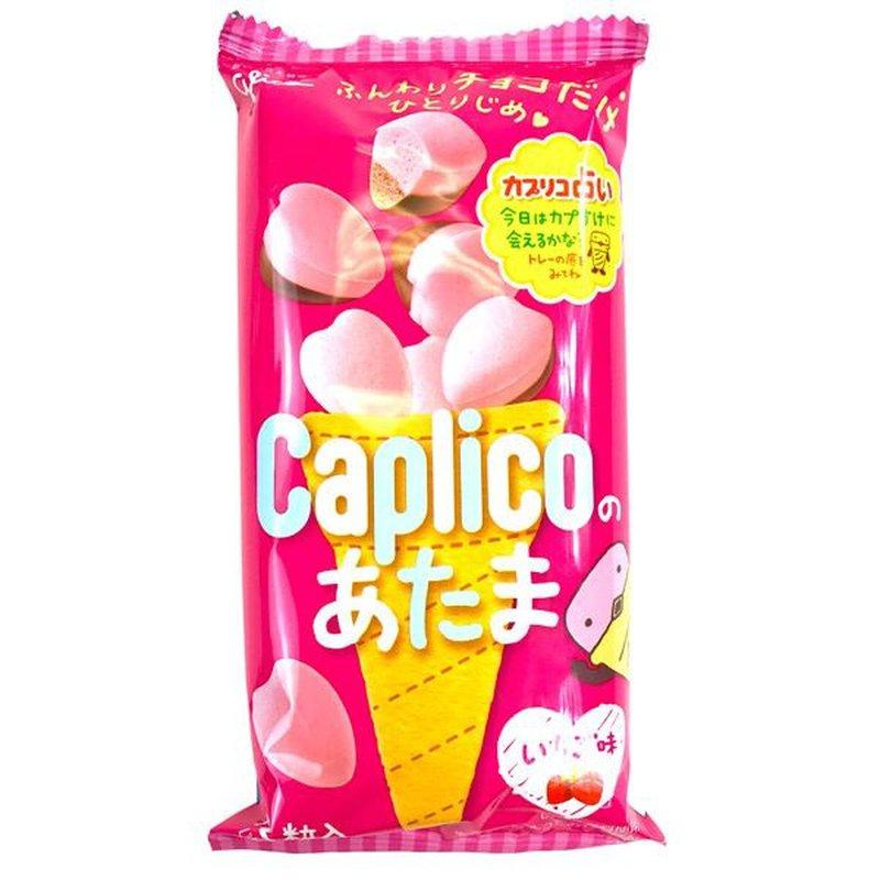 Glico Heart-Shaped Strawberry & Milk Chocolate Caplico No Atama Candy