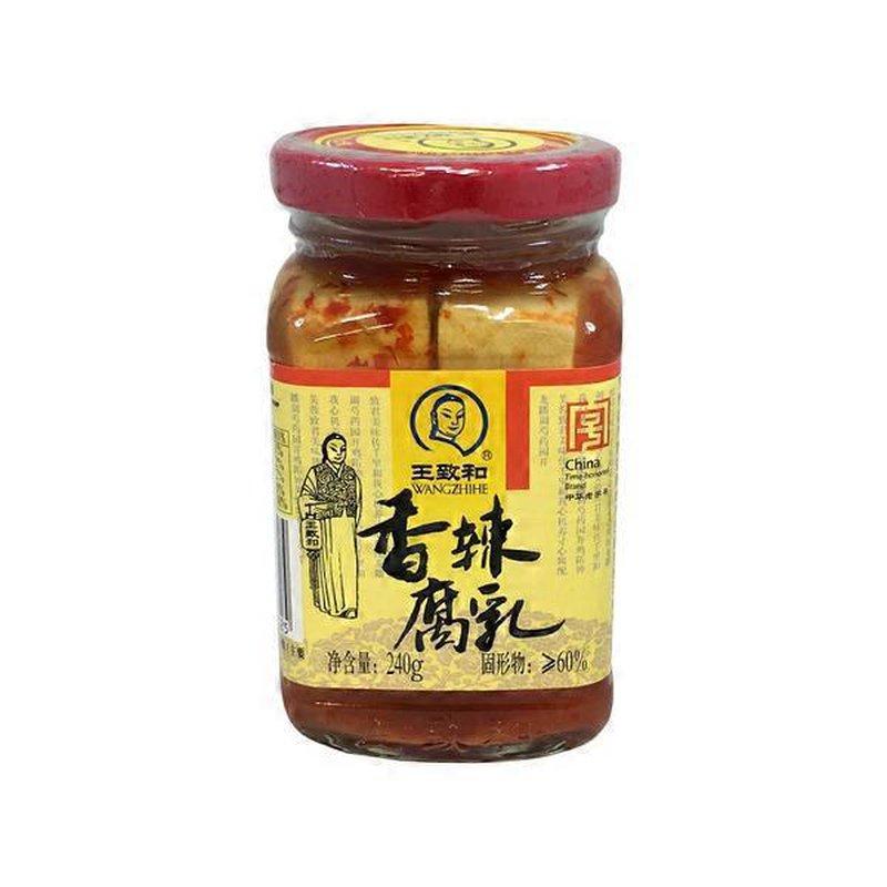 Wangzhihe Spicy Fermented White Chunk Red Chili Bean Curd