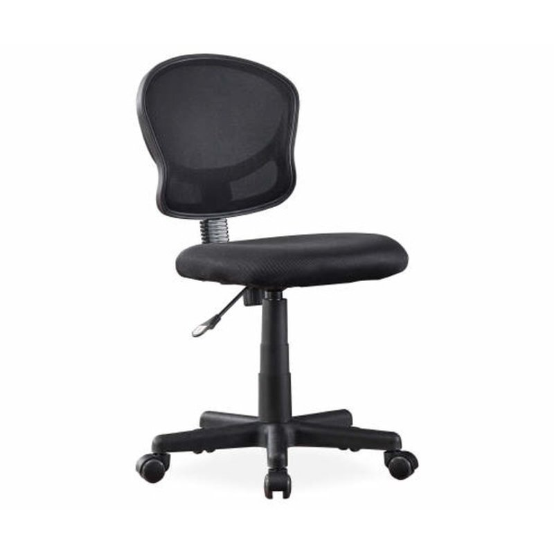Just Home Black Mesh Office Chair Each From Big Lots Instacart