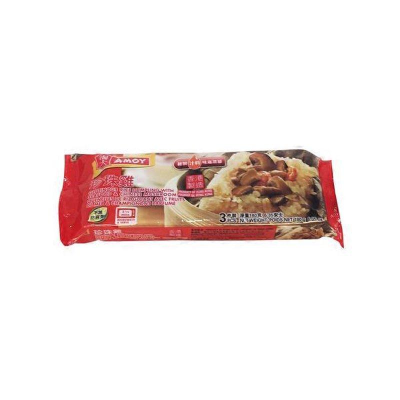 Amoy Glutinous Rice Dumpling Witih Seafood