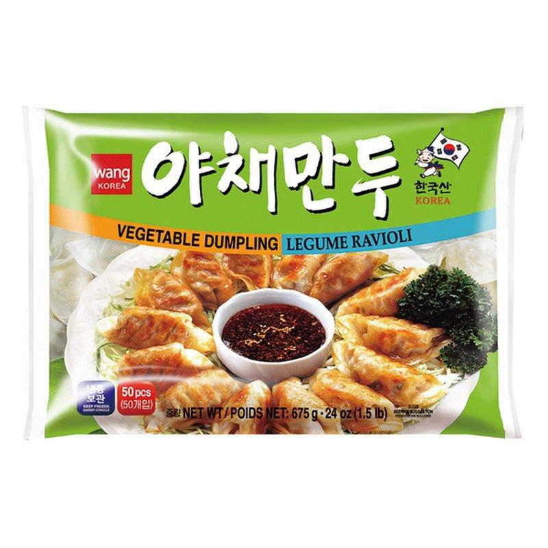 Wang Vegetable Dumpling