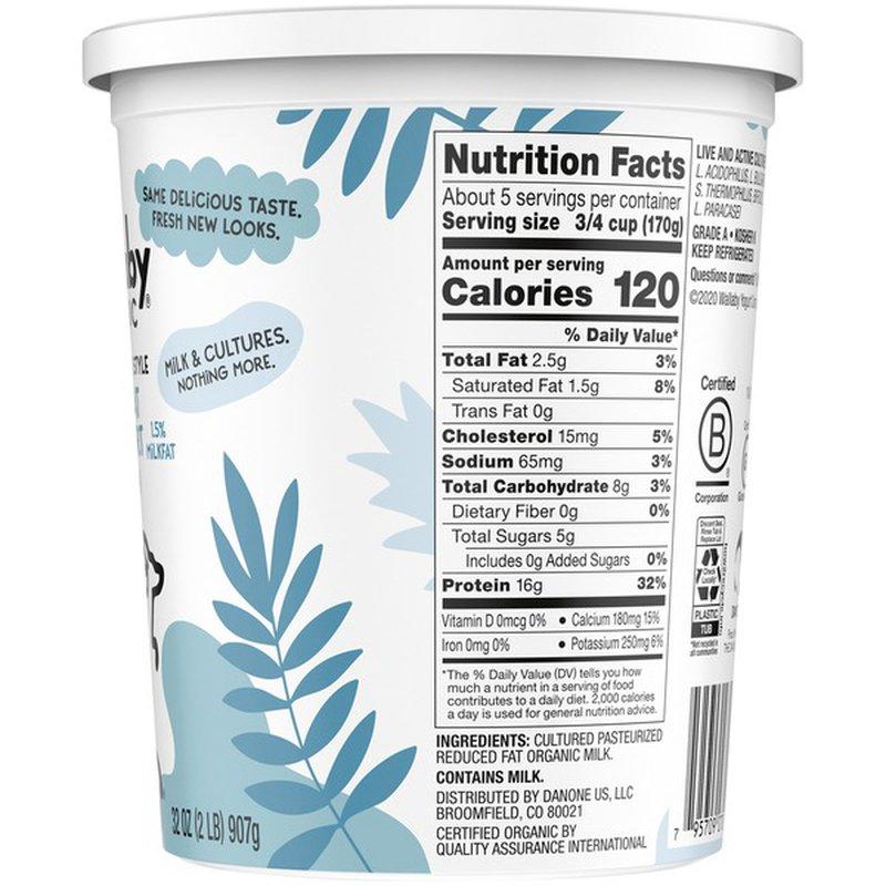 Wallaby Organic Organic Lowfat Plain Greek Yogurt