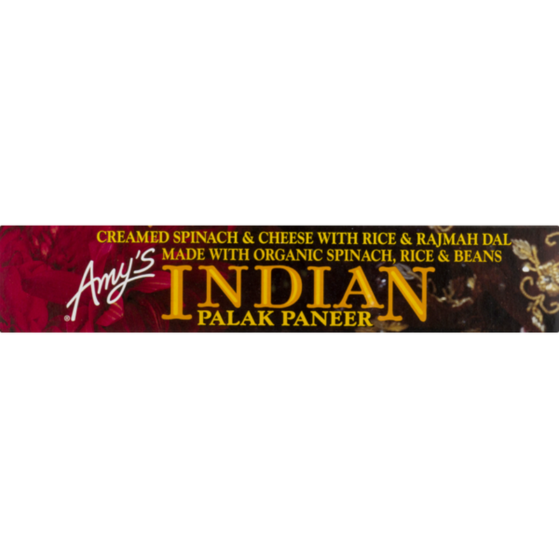 Amy's Frozen Indian Palak Paneer, Non-GMO, Gluten free, 10 oz.