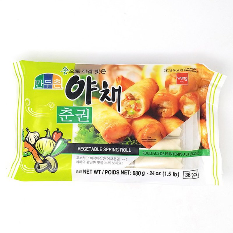 Wang Vegetable Spring Roll