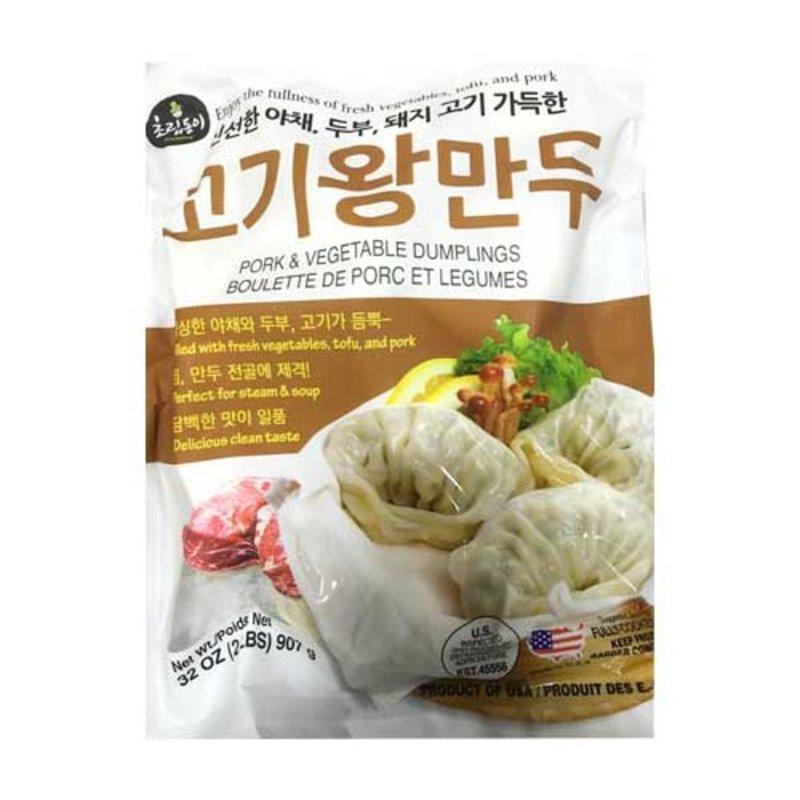 Choripdong Vegetable Dumpling