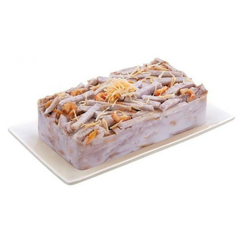 Supreme Taro Cake