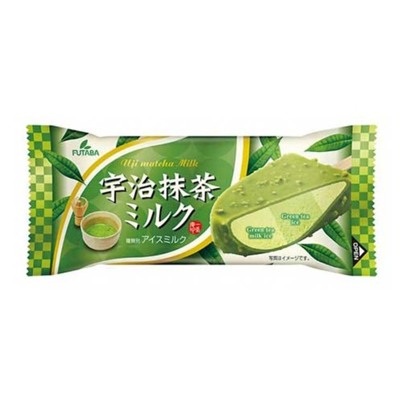 Futaba Matcha Ice Cream