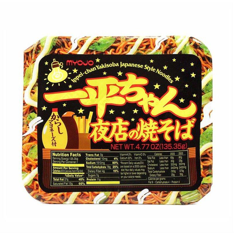 Myojo Noodles, Japanese Style Pan Fry, Yaki-Soba